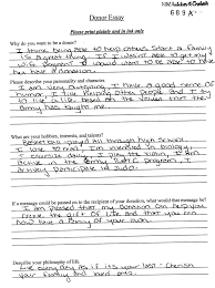 Essay Goals About Educational And Career Goals Persuasive Essays