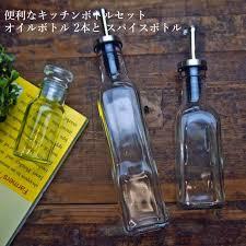 oil bottle 2 and e bottle handy kitchen set for oil glass condiments put bottled refill olivepotl herbs es