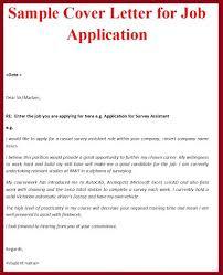 Cover Letter Sample For Job Opening Teacher Cover Letter Sample