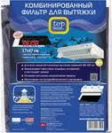 <b>Фильтр TOP HOUSE TH</b> CFI 392241 купить в интернет-магазине ...
