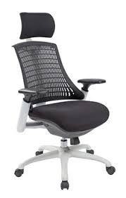 sayl office chair. office chair with heated seat like herman miller sayl executive chairs sayl