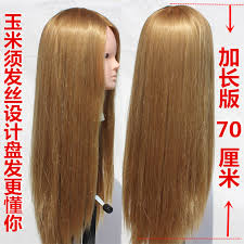 get ations corn to be fake mannequin head fake head practice head mold plate made flaxen hair makeup