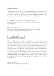 Download rencana pelaksanaan pembelajaran rpp pai smp kelas 7 kurikulum 2013 1.rpp dengan ilmu pengetahuan semua menjadi lebih mudah 2. 2