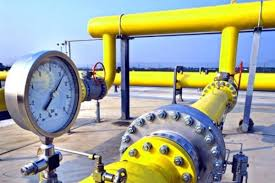 Картинки по запросу нафтогаз