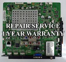 vizio tv main board vizio main board repair service for 3655 0122 0150 0171 2272 3237 xvt553sv