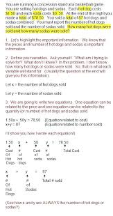 system of equations examples math algebra real world problems by college ed free classes on