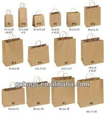 Paper Bags Wholesale UK   Buy Small Paper Bags Online   Online     QIS Packaging