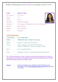 Image Result For Biodata In English Format Md Habibullah Khan