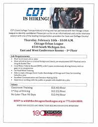 cook dupage transportation is hiring collaborative there will be an interview session thursday 16 2017 at 10 00am 4510 s michigan ave chicago il 60653 chicago jobs transportation
