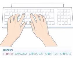 how to type in chinese how to type characters you dont know the world of chinese