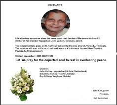 1st Death Anniversary Quotes For Mother In Malayalam With We Deeply