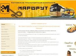 Отчет о практике транспортных компаний  шен услуги по обслуживанию и ремонту транспортных не отчет о практике транспортных компаний подлежат обязательной сертификации в соответствии со ст