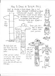 Totem Pole Design Template How To Draw A Totem Pole Printable Worksheet Totem Pole