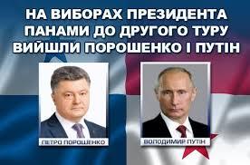 Порошенко подписал указ о конкурсной комиссии для отбора кандидатур на должность судьи Конституционного Суда - Цензор.НЕТ 7797