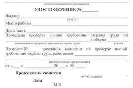 Купить диплом трудовую книжку больничный ru Купить диплом трудовую книжку больничный два