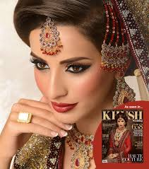 indianbridalmakeup pro makeup artist hair stylist as seen in khush magazine and asian bride ilford london indianbridalmakeup