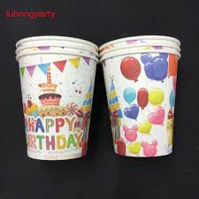 10pcs Balloon Cake Paper cups Disposable Cups tableware kids favors for  child happy birthday party decorative