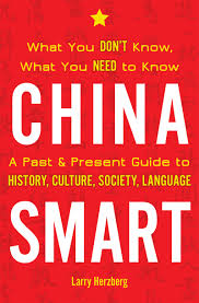 Chinese Graphic Design Blog China Smart What You Dont Know What You Need To Know A