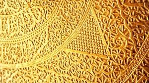 preview wallpaper gold pattern ligature runes weaving ancient plexus