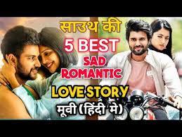 best 5 sad love story in hindi