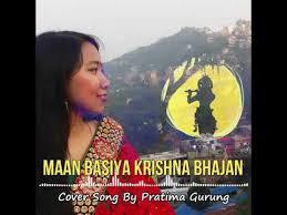 Manbasiya O kanha cover by Pratima Gurung(audio without Music) - YouTube