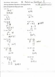 quadratic equation worksheets
