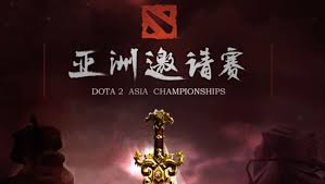 dota 2 asia championships 2017 announced 12up