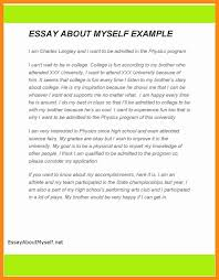 essay about yourself example describe me essay com 7 introduce yourself essay sample 100 words laredo roses