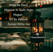 Sad Life Quotes Hindi