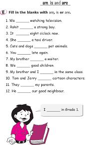 Grade-1-Grammar-Lesson-14-Verbs-am-is-and-are 2 | Grade 1 ...