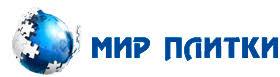 Мир плитки - Купить плитку мозаику в Череповце по низкой цене