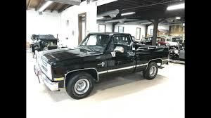 1987 Chevrolet R10 Fleetside Short Bed Silverado 1500 for sale ...