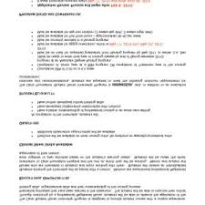 fresher resume format in usa sample resume usa format valid resume format for nursing students