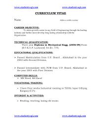 Best Resume Samples For Freshers Engineers Mechanical Engineer Resume Sample Doc Design Word Format Engineering 5