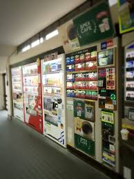 Grocery Store Vending Machine New Japanese Vending Machines GEN Spread The Charms Of Japan To The