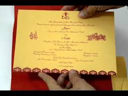 d 523, red color, hindu cards, indian wedding invitations, hindu Wedding Cards For Hindu Marriage d 523, red color, hindu cards, indian wedding invitations, hindu wedding invitations, wedding cards youtube english wedding cards for hindu marriage
