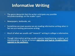 the informative essay informative