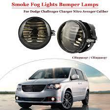 2010 Dodge Avenger Fog Light Bulb Details About For Dodge Challenger Charger Nitro Avenger Caliber Smoke Fog Lights Bumper Lamps