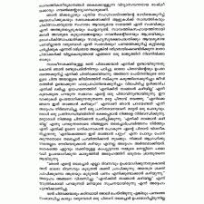 rich dad poor dad essay book summary rich dad poor dad by robert t  rich dad poor dad essayrich dad poor dad malayalam indulekha