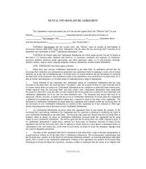 Free Confidentiality Agreement Template Download Inspirational Data