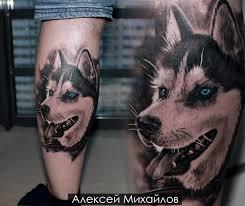 хаски татуировка на ноге алексей михайлов