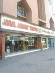 جبل عرفات, محل خياطة، بناية الفردان، 216، شارع الشيخ زايد ،دبي — 2GIS
