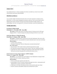 Basic Resume Objective Examples Of Objectives On Resumes Basic Resume Examples For 11