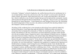 antigone divine law vs human essay examples antigone divine law antigone divine law vs human law essay 1128378