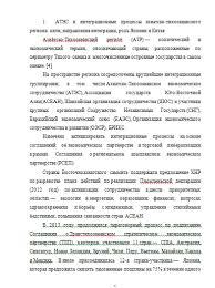 Контрольная работа по Мировой экономике и МЭО Вариант №  Контрольная работа по Мировой экономике и МЭО Вариант №16 22 12 16