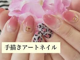手描きのネイルデザインハンドフット 四国香川県のネイル集客