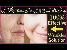 remove wrinkles permanently from face at home skin care tips in urdu beauty tips