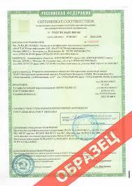 Наша продукция Требования к продукции регламентируются ГОСТ 22266 2013 Цементы сульфатостойкие Технические условия ГОСТ 30515 2013 Цементы Общие техни ческие