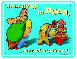 pw Страница  Дипломная Работа С Рецензией Скачать Метро