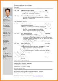 Resume Sample For Job